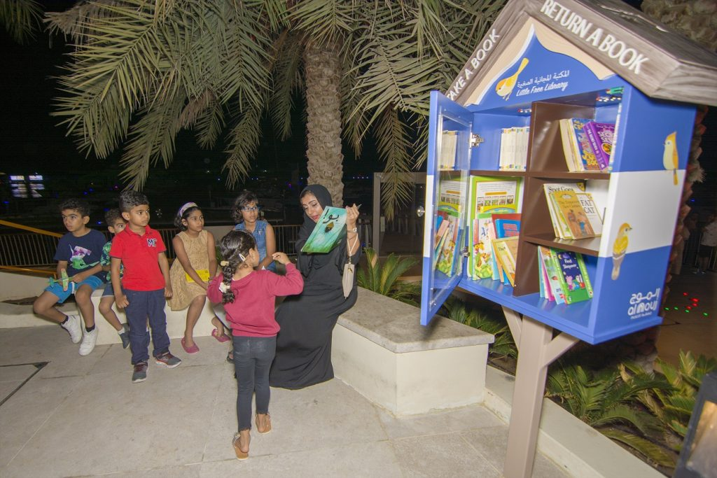 Little Free Libraries book exchange at Al Mouj Muscat